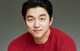 Gong Yoo: Diễn viên là một công việc mang đến nhiều ảo tưởng
