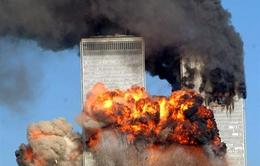 Mỹ cảnh báo công dân do lo ngại khủng bố