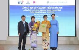Đẩy mạnh hợp tác với Nhật Bản về giáo dục thể chất mầm non