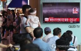 Mỹ tìm cách cô lập Triều Tiên