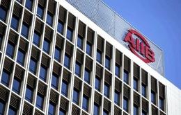 AIIB chấp thuận thêm 7 thành viên mới