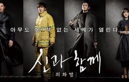 """Phim điện ảnh Hàn """"Along With The Gods: The Two Worlds"""" lập kỷ lục ấn tượng"""