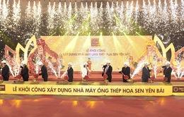 Tập đoàn Hoa Sen mở rộng sản xuất kinh doanh tại miền Bắc