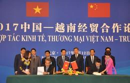 Việt Nam - Trung Quốc thành lập liên doanh thúc đẩy hợp tác nông nghiệp, tiêu thụ nông sản