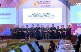 Hội nghị AMM 50: ASEAN tăng cường quan hệ đối tác