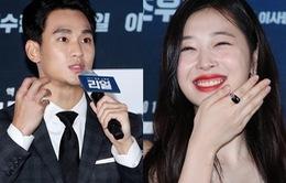 """Kim Soo Hyun ngượng ngùng nói về cảnh """"nóng"""" với Sulli"""