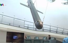 Khám phá bảo tàng bom nguyên tử Nagasaki