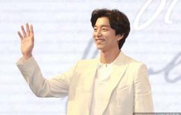 """Gong Yoo: """"Vai diễn trong Tiệm cà phê hoàng tử giống tôi"""""""