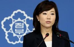 Bộ trưởng Văn hóa Hàn Quốc bị thẩm vấn về danh sách đen