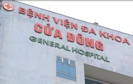 Nghệ An: 2 cơ sở y tế thành bệnh viện vệ tinh của Bệnh viện Bạch Mai