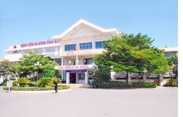 Thanh tra sai phạm tại Bệnh viện Đa khoa khu vực Bắc Bình Thuận