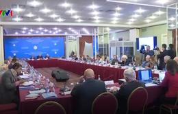 Hội thảo quốc tế về an ninh và hợp tác trên Biển Đông