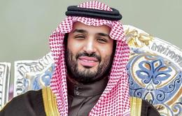 Saudi Arabia xây dựng siêu khu công nghiệp, thương mại
