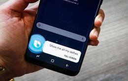 Samsung nhăm nhe chen chân vào thị trường loa thông minh