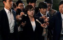Bộ trưởng Bộ Quốc phòng Nhật Bản sẽ từ chức