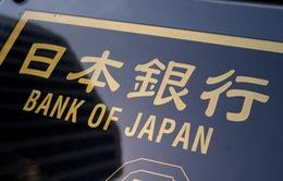 Nhật Bản duy trì chính sách nới lỏng tiền tệ