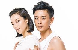 Yêu người mẫu Nhật, Huỳnh Tông Trạch không có kế hoạch kết hôn và sinh con