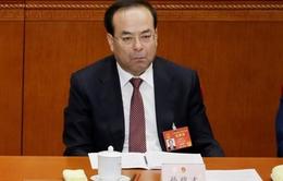 Trung Quốc khai trừ Đảng nguyên Bí thư Thành ủy Trùng Khánh