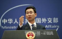 Trung Quốc kêu gọi giải pháp hòa bình về vấn đề Triều Tiên