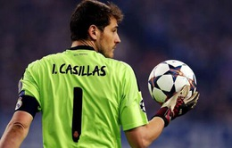 """""""Thánh"""" Iker muốn cùng FC Porto viết lại giấc mộng bá vương"""