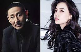 Trần Đạo Minh bỏ vai trong phim mới vì Angelababy?