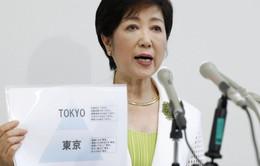 Nhật Bản: Thị trưởng Tokyo Yuriko Koike từ chức Chủ tịch đảng Hy vọng