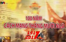 Ảnh hưởng của Cách mạng tháng Mười Nga với cách mạng Việt Nam