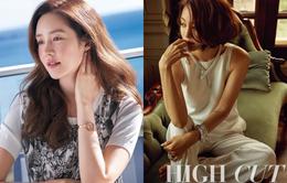 Sung Yuri lần đầu lộ diện sau khi kết hôn, Han Ye Seul đẹp khó cưỡng trên tạp chí