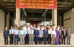 Chủ tịch Quốc hội gặp mặt đoàn cán bộ tỉnh Yên Bái