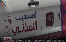 Dịch vụ xe cứu thương dành riêng cho phụ nữ ở Dubai