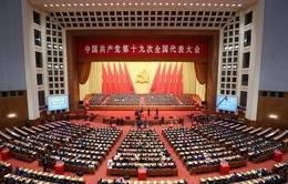 Bế mạc kỳ họp lần thứ XIX Đảng Cộng sản Trung Quốc