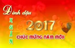 Tết Đinh Dậu 2017 cho cộng đồng người Việt tại Kuwait