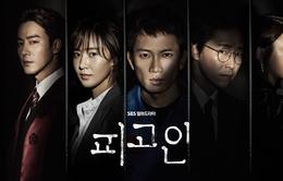 Phim tội phạm gây sốt ở Hàn phát sóng thêm tập