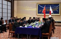 Đối thoại an ninh Trung Quốc - Nhật Bản