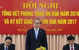 Đồng chí Nguyễn Thiện Nhân dự hội nghị thi đua cụm khối MTTQ