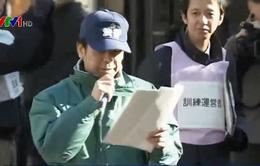 Diễn tập chống động đất tại Tokyo, Nhật Bản