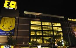 Emart – Chuỗi bán lẻ lớn nhất Hàn Quốc ngừng hoạt động tại Trung Quốc