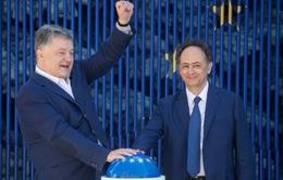 EU chính thức miễn thị thực cho Ukraine