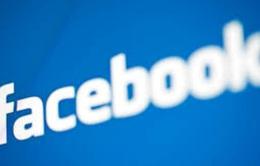 Facebook ra mắt Trung tâm nghiên cứu trí tuệ nhân tạo tại Canada