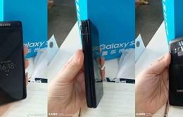 """Ngày mai 3/8, Samsung ra mắt smartphone """"đồ cổ""""?"""