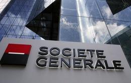 Mỹ truy tố 2 cựu quan chức ngân hàng Societe Generale vì thao túng lãi suất Libor