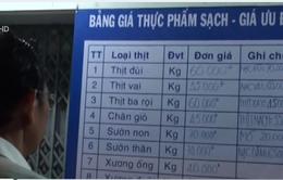 Từ 3/5, Đồng Nai mở đồng loạt các điểm bán thịt giá rẻ