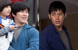 Go Soo giảm 10kg để đóng phim mới