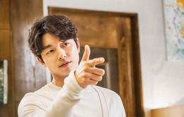 Bác tin đóng Gong Yoo sức khỏe xấu vì đóng Goblin