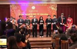 Trung tâm văn hóa Việt Nam tại Hàn Quốc chính thức đi vào hoạt động