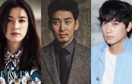 Han Hyo Joo kết đôi cùng mỹ nam Kang Dong Won