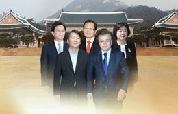 Hàn Quốc: Nhiều nghị sĩ đảng Bareun tuyên bố rời đảng