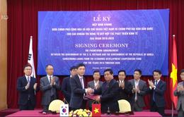 Hàn Quốc cung cấp 1,5 tỷ USD cho Việt Nam