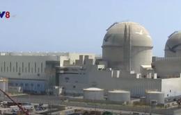 Hàn Quốc muốn xây dựng thêm 2 lò phản ứng hạt nhân