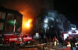 Tổng thống Hàn Quốc cam kết làm rõ vụ hỏa hoạn tại Jecheon
